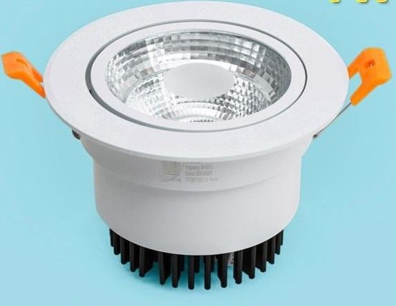 Đèn LED Âm Trần Chiếu Điểm 7W Chip COB Sáng Trung Tính