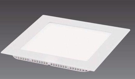 Đèn led âm trần vuông siêu mỏng