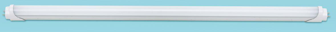 Đèn tuýp led t8 nhôm nhựa dài 60cmĐèn tuýp led t8 nhôm nhựa dài 60cm